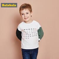 巴拉巴拉童装男童长袖T恤小童宝宝儿童秋装2017新款男幼童长袖T恤