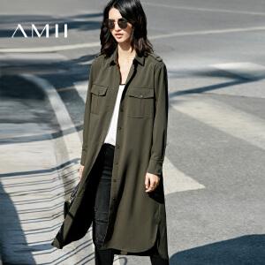 Amii[极简主义]2017春女军装风长衬衫纯色长袖大码连衣裙11770641