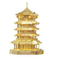 3D立体金属拼装拼图 拼装模型玩具 创意DIY工艺品建筑模型 黄鹤楼