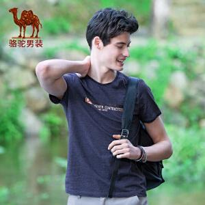 骆驼男装 2017夏装新品时尚字母印花花纱纯棉圆领休闲短袖T恤衫男