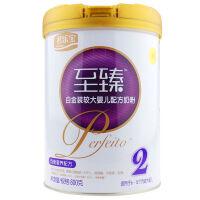 君乐宝(JUNLEBAO)至臻白金装婴幼儿配方牛奶粉2段800克