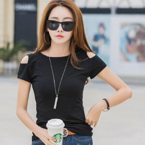短袖t恤女夏装韩版棉质修身上衣简约百搭纯色半袖露肩打底体恤衫