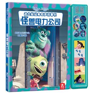 迪士尼经典有声故事书-怪兽电力公司