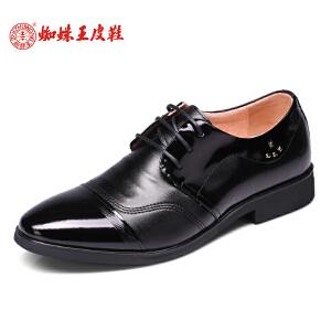 蜘蛛王男鞋春季男士英伦潮流商务正装皮鞋真皮系带氧吧呼吸男单鞋