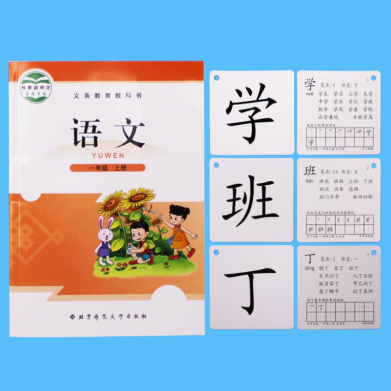 教学设计ppt图1) 人教版小学一年级下册古诗答:《春晓》唐·孟浩然春