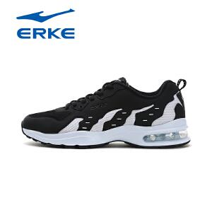 鸿星尔克男鞋跑步鞋2017春季新品网布透气男士运动鞋慢跑鞋休闲鞋