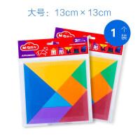 晨光APK99904儿童七巧板智力拼图玩具画板图形认知板学生教具奖品