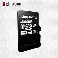 【当当自营】 Kingston 金士顿 SDC10G2/32G Micto SD存储卡 黑色