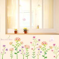 创意墙贴纸卧室温馨浪漫墙壁纸床头客厅装饰墙纸贴画墙壁贴纸自粘
