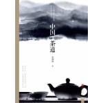 中国茶道(电子书)