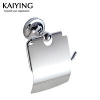 凯鹰 优质铜镀浴室挂件 纸巾架 厕纸架 KY-7708