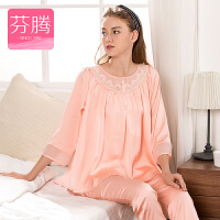 芬腾2017年春夏新款长袖睡衣女纯色套头圆领休闲蕾丝边家居服套装