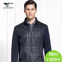 七匹狼夹克 男士时尚针织拼接jacket 男装正品jacket外套