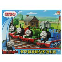 古部拼图 托马斯与朋友们盒装拼图益智玩具300片装11FF3002562
