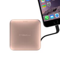 MIPOW SPL09苹果移动电源MFi认证IPHONE 6S/7便携自带线超薄充电
