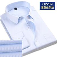 2014新款秋冬男长袖衬衫男加绒加厚长袖衬衫商务休闲衬衫