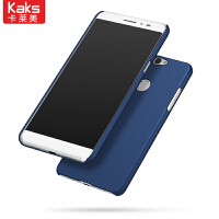 KAKS 酷派锋尚MAX手机壳A8-930磨砂保护壳防摔磨砂外壳保护套