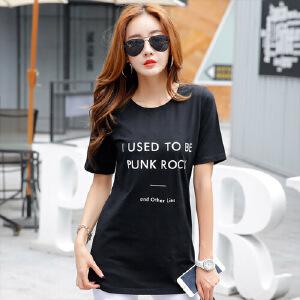 韩版夏季白色字母纯棉中长款修身纯色短袖女t恤夏打底衫半袖体恤WK0659