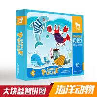 大块纸质女男宝宝拼图益智力儿童玩具卡通动物幼儿早教2-3岁1-4岁