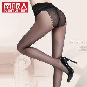 南极人丝袜女连裤袜防勾丝夏季超薄款肉色丝袜黑色比基尼隐形透明丝袜