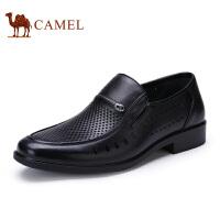 骆驼牌 男鞋 2017夏季新品低帮套脚商务休闲鞋男士镂空透气皮鞋