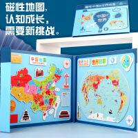 六一儿童节礼物!Mideer弥鹿磁性拼拼乐地理拼图世界地图幼儿童益智力玩具2-3-6岁
