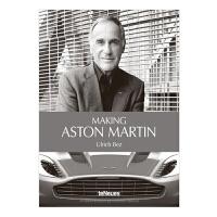 MAKING ASTON MARTIN(阿斯顿 马丁)( 货号:383279542)