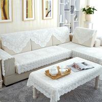 御目 沙发垫 客厅床头柜加厚组合沙发巾白色蕾丝巾简约现代布艺沙发套靠背巾扶手巾盖巾纯色家用沙发坐垫商务装饰
