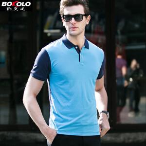 短袖POLO衫男士 纯棉T恤夏季新款韩版翻领保罗衫修身青年男装 伯克龙Z87578