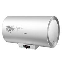【当当自营】Haier/海尔电热水器 EC5002-R 50升防电墙电热水器 三档功率可调