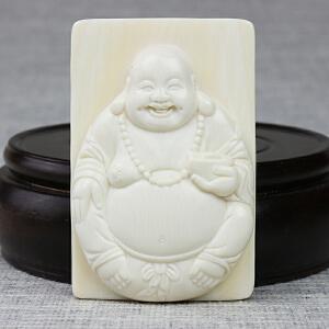 【弥勒佛吊牌】 冰料  手工精雕 30.37g