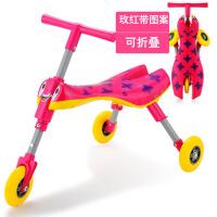 儿童宝宝三轮车脚踏车滑行车玩具车螳螂车溜溜车折叠车