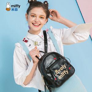 Miffy米菲2017春夏新款双肩包 刺绣字母背包女士韩版时尚女包包潮