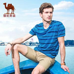 骆驼男装 夏季款日常休闲时尚条纹V领短袖T恤衫 男上衣