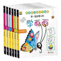 6册一笔画两笔画儿童简笔画大全2-3-6-7岁宝宝学画画书绘画册儿童涂色书籍涂鸦书填色书第一套启蒙认知学画画入门幼儿园分步学画册