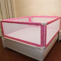 【当当自营】萌宝(Cutebaby)垂直升降床护栏围栏四面 1.8*2米床垫 粉色