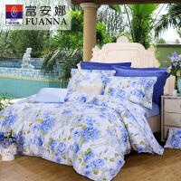 [当当自营]富安娜四件套纯棉1.8m床田园风床上用品双人全棉床单被套芳菲四月1.8米(6英尺)床 蓝