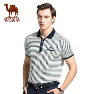 骆驼男装 2017夏装新品时尚青年绣标商务休闲短袖条纹T恤衫Polo衫