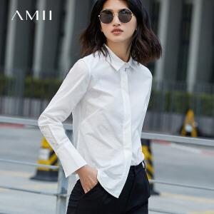 Amii[极简主义]2017春简洁百搭翻领暗门襟金属钉片衬衫女11730204