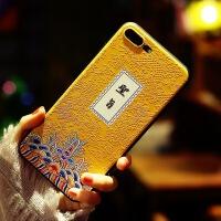 【支持礼品卡】苹果6splus手机壳5S/SE潮男iphone7软硅胶大气个性创意四点7防摔