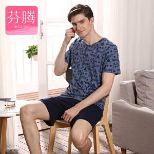 芬腾睡衣男纯棉短袖夏季新款全棉家居服套装