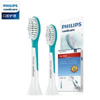 飞利浦 电动牙刷头HX6042 适合HX6311 HX6312 儿童牙刷头软毛