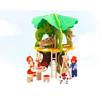 宝宝3d树房子拼装玩具儿童过家家套装益智积木场景