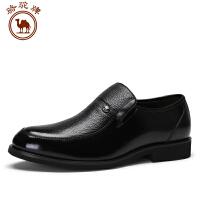 骆驼牌休闲皮鞋 舒适耐磨低帮套脚鞋男鞋时尚休闲正装男皮鞋