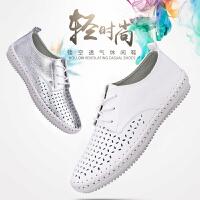 奥古狮登小白鞋镂空透气休闲鞋系带女鞋韩版单鞋夏季新品