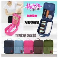 韩版旅行防水收纳鞋袋整理包便携运动鞋包收纳袋鞋子防尘袋