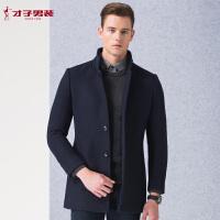 【包邮】才子男装(TRIES)西服大衣 男士2016年秋冬新款立领三粒单排扣修身时尚西服大衣