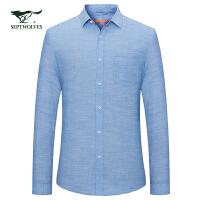 七匹狼长袖衬衫男士2017春季新款时尚休闲衬衣男小方领纯色衬衫