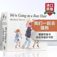 华研原版英文绘本儿童英语纸板书 We're Going on a Bear Hunt 我们要去捉狗熊廖彩杏有声书单 送音频