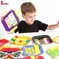 【包邮】【含15款盘子造型】Endu恩都儿童手工纸盘画 15款方形盘子画幼儿园手工材料包 儿童DIY创意玩具 幼儿园生日* 手工创意粘贴盘子画